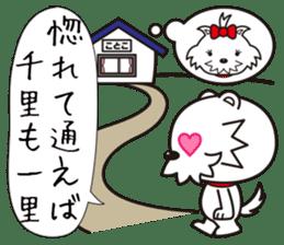 Japanese Proverb Sticker! sticker #802592