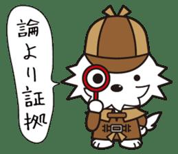 Japanese Proverb Sticker! sticker #802595