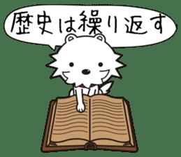 Japanese Proverb Sticker! sticker #802597