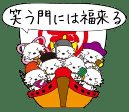 Japanese Proverb Sticker! sticker #802598