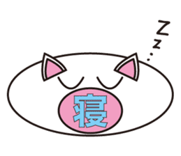 Living thing produced from rice cake sticker #803401