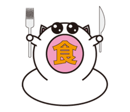 Living thing produced from rice cake sticker #803405