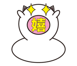 Living thing produced from rice cake sticker #803407