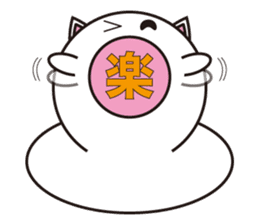 Living thing produced from rice cake sticker #803408