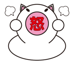 Living thing produced from rice cake sticker #803410