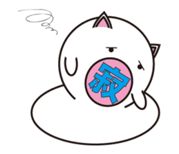 Living thing produced from rice cake sticker #803411