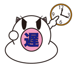 Living thing produced from rice cake sticker #803430
