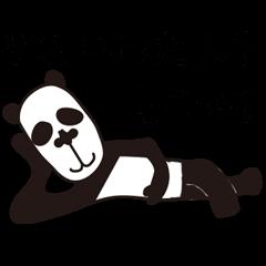 kansai panda