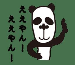 kansai panda sticker #804882