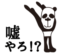 kansai panda sticker #804883