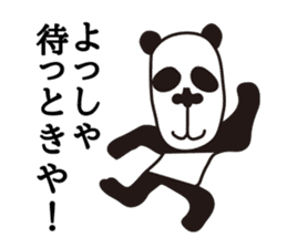 kansai panda sticker #804884