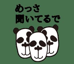kansai panda sticker #804887