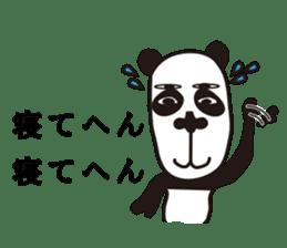 kansai panda sticker #804894