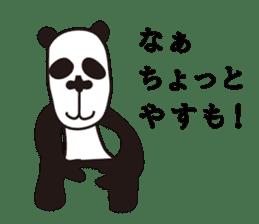 kansai panda sticker #804896
