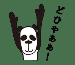 kansai panda sticker #804899