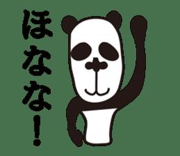 kansai panda sticker #804900