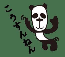 kansai panda sticker #804905