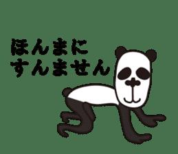 kansai panda sticker #804908