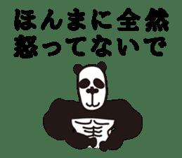 kansai panda sticker #804911