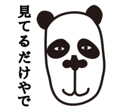kansai panda sticker #804913