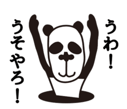 kansai panda sticker #804916