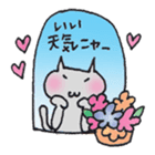 Koyunyan's Daily conversation sticker #805039