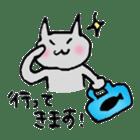 Koyunyan's Daily conversation sticker #805043