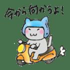 Koyunyan's Daily conversation sticker #805044