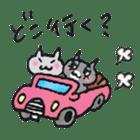 Koyunyan's Daily conversation sticker #805046