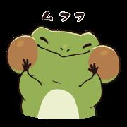 สติ๊กเกอร์ไลน์ Mochihoppe Frog!