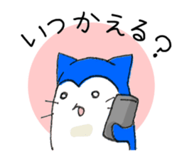 """Nyanjiro"" laughing and crying sticker #806195"