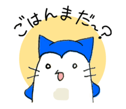"""Nyanjiro"" laughing and crying sticker #806196"