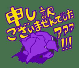 YATSURUGI sticker #806444