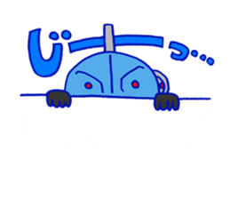 YATSURUGI sticker #806455
