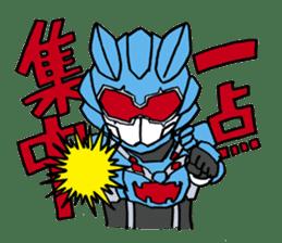 YATSURUGI sticker #806465