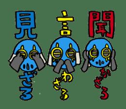 YATSURUGI sticker #806467