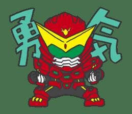 YATSURUGI sticker #806478