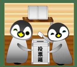 Penpen & Coco (Ver. 2) sticker #806925