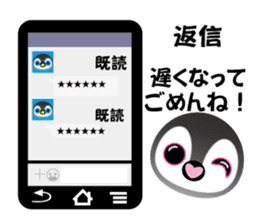 Penpen & Coco (Ver. 2) sticker #806927