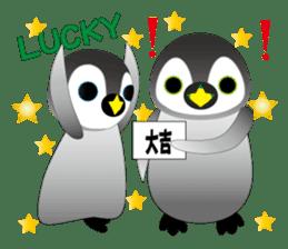 Penpen & Coco (Ver. 2) sticker #806952