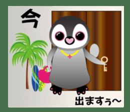 Penpen & Coco (Ver. 2) sticker #806954