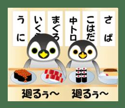 Penpen & Coco (Ver. 2) sticker #806955