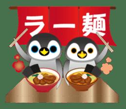 Penpen & Coco (Ver. 2) sticker #806956