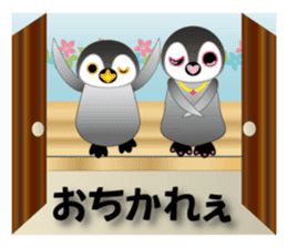 Penpen & Coco (Ver. 2) sticker #806957