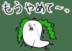 Yasaii2 sticker #806965