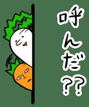 Yasaii2 sticker #806972