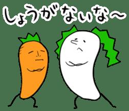 Yasaii2 sticker #806979