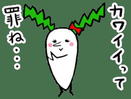 Yasaii2 sticker #806990