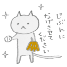 NEKO-KUN's daily moments sticker #807599