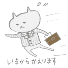 NEKO-KUN's daily moments sticker #807605